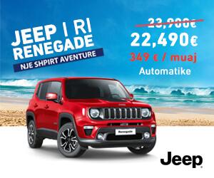 amaster-jeep_renegade-2032_02_04